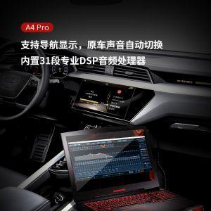 歌航电子信息科技全系列产品参数以及报价 汽车音响纯音源主机wifi无损改装蓝牙播放器dsd光纤同轴输
