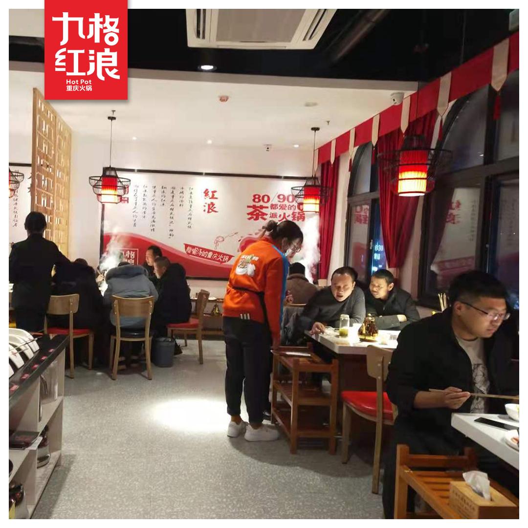 河南淮滨店